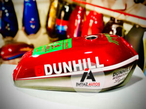 Dunhill-red_green-